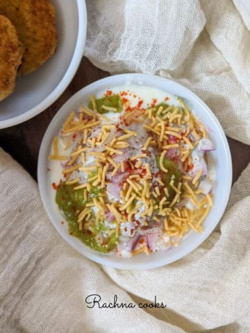 aloo tikki chaat air fryer